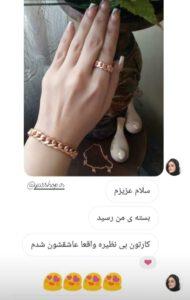 دستبند مسی و انگشتر مدل کارتیر