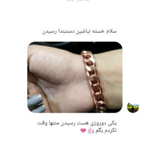 دستبند مسی مدل کارتیر