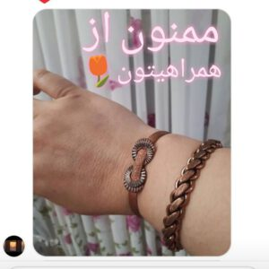 دستبند مسی مدل بافت ضخیم