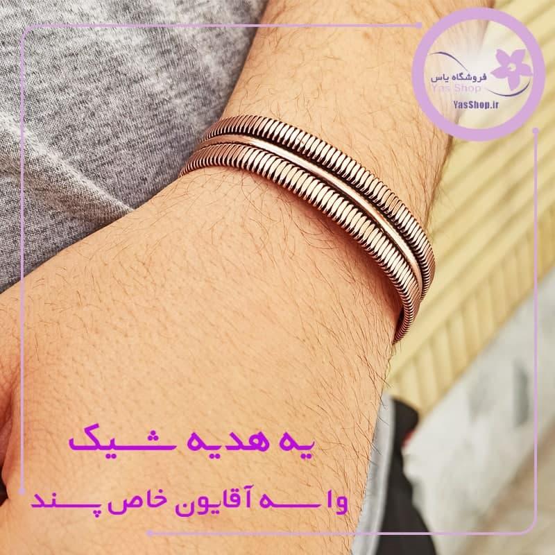 دستبند مسی مدل زِبرا ZEBRA - دستبند دخترانه دستبند پسرانه خرید دستبند مسی